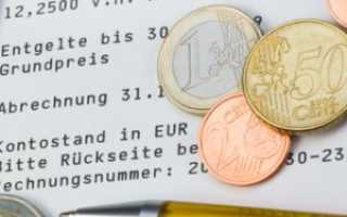 Справка о валютной операции срок предоставления