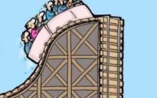 Причины возникновения провалов рынка