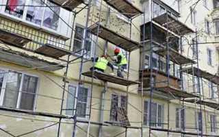 Постановление 324 о капитальном ремонте