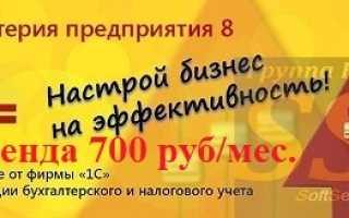 Уставной капитал счет учета 1с