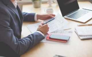 Карточки бухгалтерских счетов образец