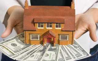 Функции ипотечного кредитования