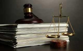 Примеры законов и правовых актов