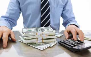 Переоценка средств в иностранной валюте