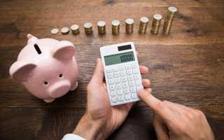Как сэкономить деньги и накопить