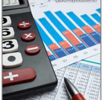 Провести анализ расходов
