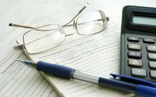 Ндс не принимаемый к налоговому учету