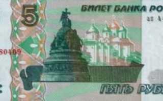 Код валюты платежа