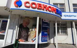 Где взять кредит неработающему пенсионеру