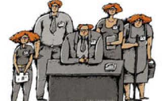 Директор муниципального учреждения является муниципальным служащим