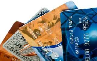 Валютная картотека в банке