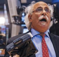Фондовая биржа это рынок