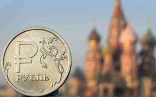 Серебряный рубль стал главной денежной единицей