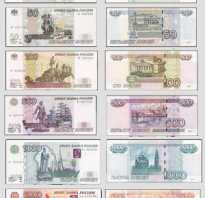 Официальная денежная единица рф