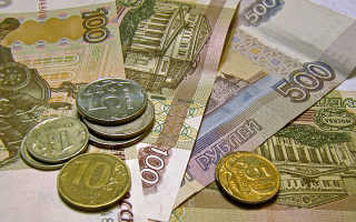 Структура и элементы денежной системы