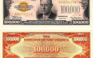 Что такое условная единица в деньгах