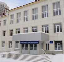 Капитальный ремонт объектов образования