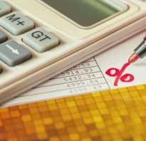 Как посчитать выплаты по кредиту