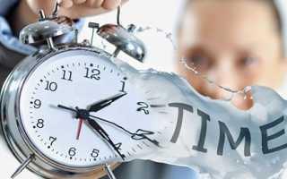 Где хранится табель учета рабочего времени