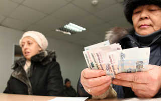 Постановление правительства о работающих пенсионерах 2020