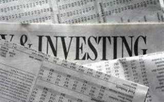 Кто является субъектами инвестиционного анализа