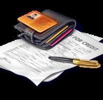 Как проверить свою кредитную