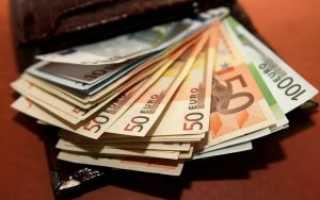 Когда выдаются командировочные деньги