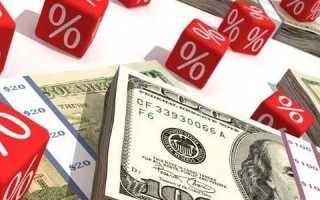 Хоум кредит с плохой кредитной историей
