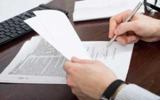 Заполнить платежку по требованию из налоговой