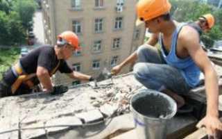 Членство в сро капитальный ремонт