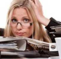Новости бухгалтерского и налогового учета