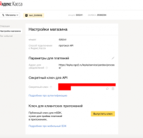 Яндекс деньги договор