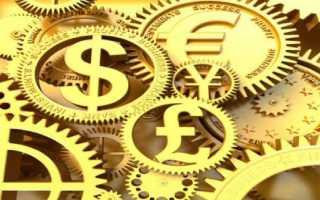 Обмен валюты регулирование