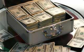 Как привлечь деньги в свой дом