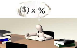 Критерии оценки инвестиций
