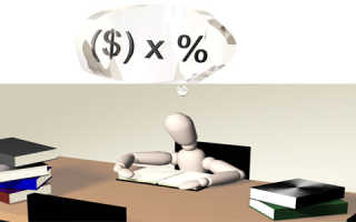 Критерии эффективности инвестиционного проекта