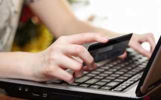 Где взять деньги быстро без кредита