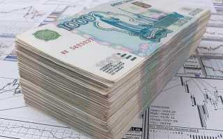 Принцип построения денежной массы