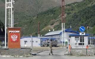 Входит ли абхазия в таможенный союз