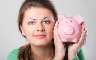 Как экономно расходовать деньги