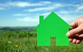 Получение муниципального земельного участка в аренду