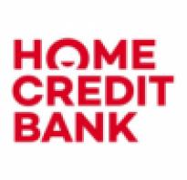 Самые низкие проценты на потребительские кредиты