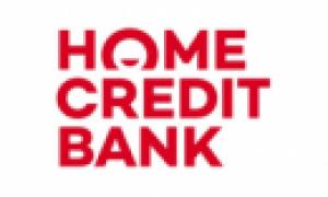Маленький процент по кредиту