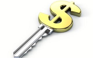Деньги при уплате долга выполняют роль