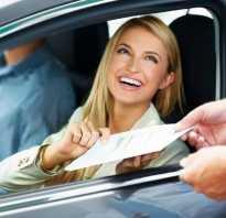 Продажа машин после лизинга
