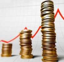 Деньги и инфляция в экономике