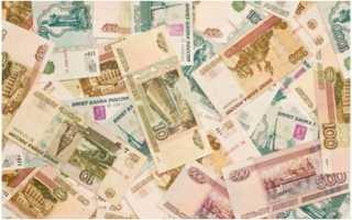 Что такое деньги определение экономика