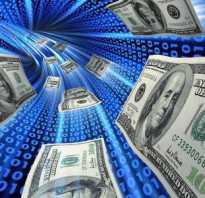 Электронные деньги статьи
