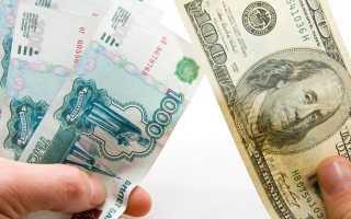Официальное понижение стоимости денежной единицы