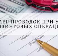 Лизинг бухгалтерский учет
